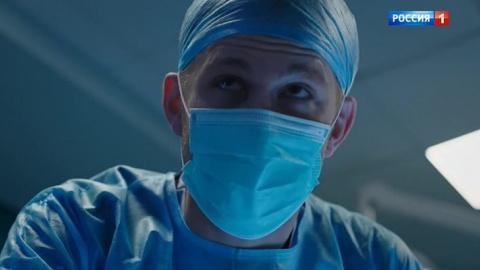 Доктор Рихтер 1 сезон 11 серия, кадр 5