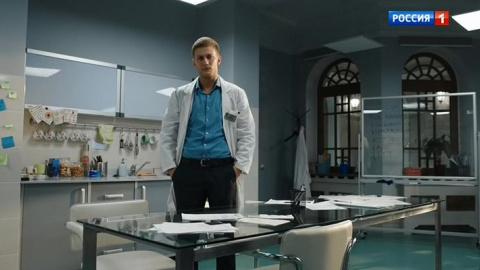 Доктор Рихтер 1 сезон 11 серия, кадр 6