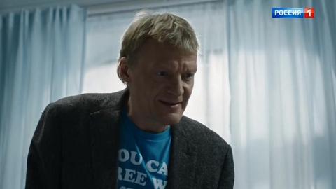 Доктор Рихтер 1 сезон 12 серия, кадр 3
