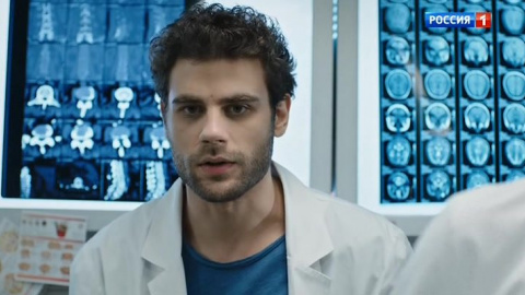 Доктор Рихтер 1 сезон 12 серия, кадр 4