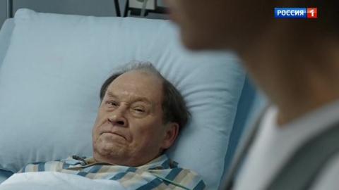 Доктор Рихтер 1 сезон 12 серия, кадр 5