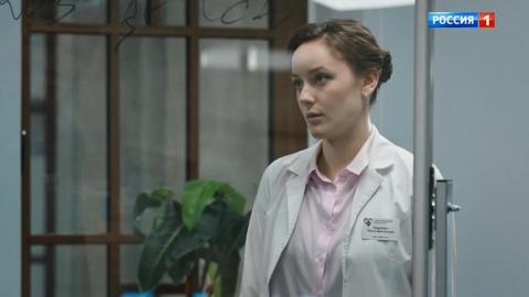 Доктор Рихтер 1 сезон 13 серия, кадр 2