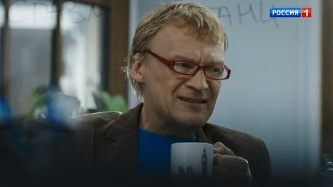 Доктор Рихтер 1 сезон 13 серия, кадр 4