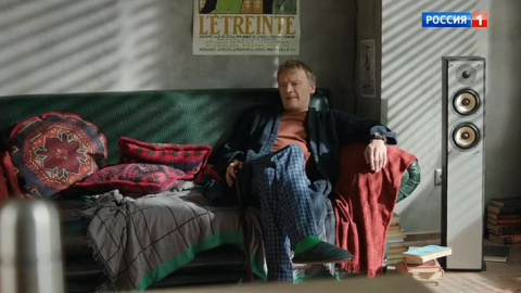 Доктор Рихтер 1 сезон 14 серия, кадр 2