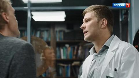 Доктор Рихтер 1 сезон 14 серия, кадр 3