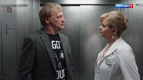 Доктор Рихтер 1 сезон 17 серия, кадр 3