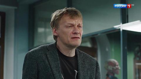 Доктор Рихтер 1 сезон 17 серия, кадр 4
