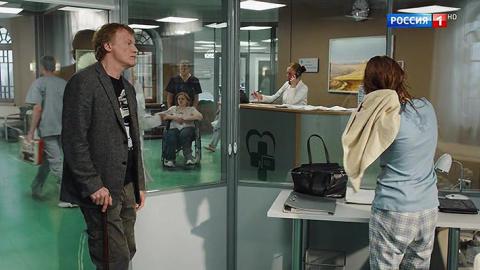 Доктор Рихтер 1 сезон 17 серия, кадр 6