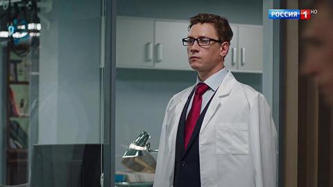 Доктор Рихтер 1 сезон 18 серия, кадр 5