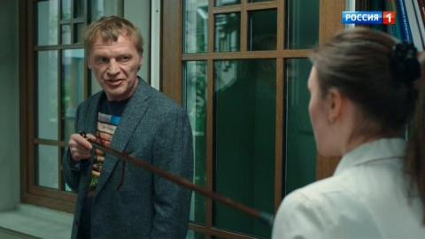 Доктор Рихтер 1 сезон 2 серия, кадр 2