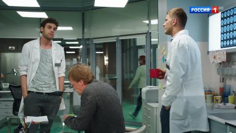 Доктор Рихтер 1 сезон 20 серия, кадр 2