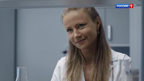 Доктор Рихтер 1 сезон 24 серия, кадр 3