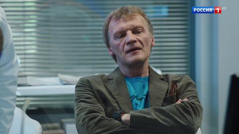 Доктор Рихтер 1 сезон 24 серия, кадр 4