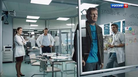 Доктор Рихтер 1 сезон 24 серия, кадр 5