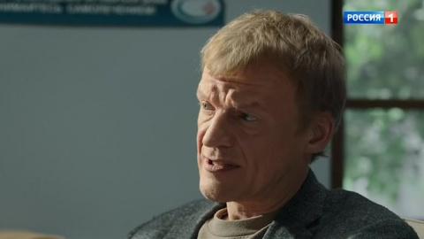 Доктор Рихтер 1 сезон 7 серия, кадр 5