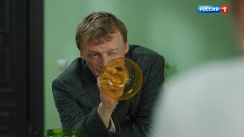 Доктор Рихтер 1 сезон 9 серия
