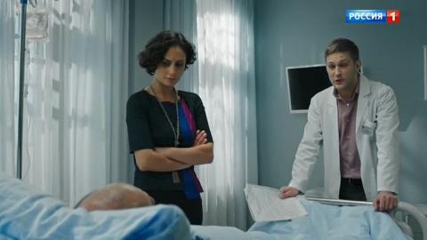 Доктор Рихтер 1 сезон 9 серия, кадр 2
