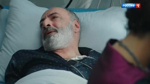 Доктор Рихтер 1 сезон 9 серия, кадр 3