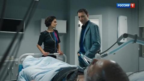 Доктор Рихтер 1 сезон 9 серия, кадр 4