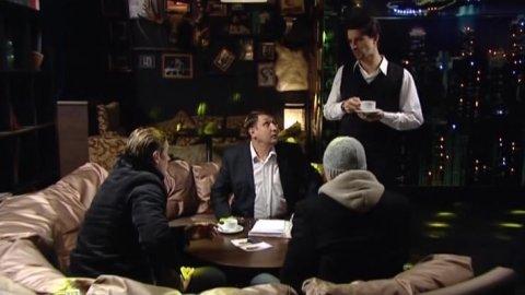 Дознаватель 1 сезон 15 серия, кадр 10