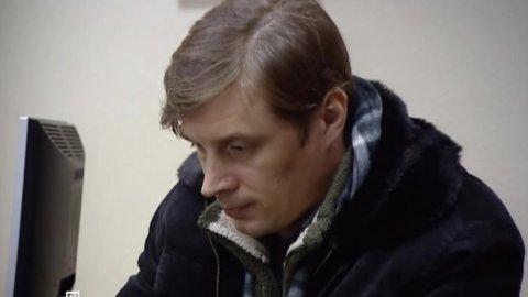 Дознаватель 1 сезон 15 серия, кадр 7