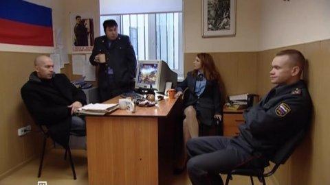 Дознаватель 1 сезон 17 серия, кадр 9