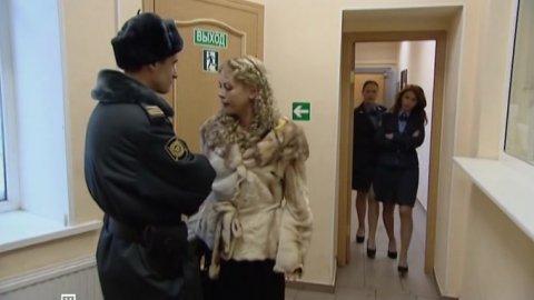 Дознаватель 1 сезон 17 серия