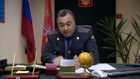 Дознаватель 1 сезон 17 серия, кадр 4