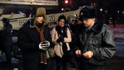 Дознаватель 1 сезон 18 серия, кадр 15