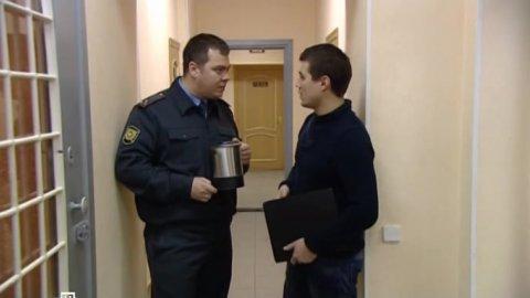 Дознаватель 1 сезон 18 серия, кадр 4