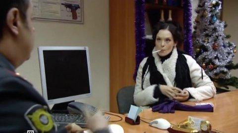Дознаватель 1 сезон 18 серия, кадр 8