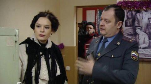 Дознаватель 1 сезон 18 серия, кадр 7