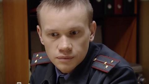 Дознаватель 1 сезон 19 серия, кадр 13