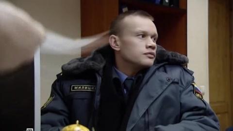 Дознаватель 1 сезон 19 серия, кадр 5