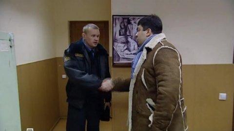 Дознаватель 1 сезон 20 серия