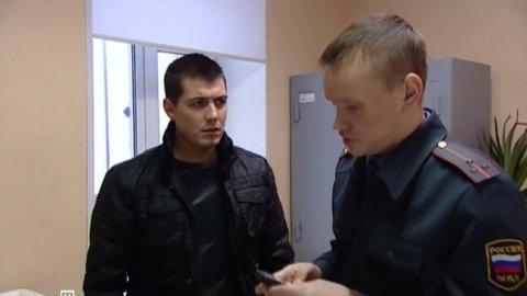 Дознаватель 1 сезон 24 серия, кадр 11