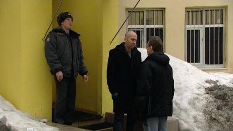 Дознаватель 1 сезон 24 серия, кадр 13
