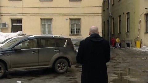 Дознаватель 1 сезон 24 серия, кадр 14