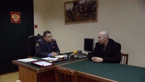 Дознаватель 1 сезон 24 серия, кадр 3