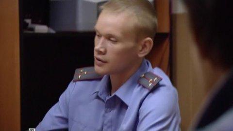 Дознаватель 1 сезон 9 серия