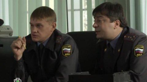 Дознаватель 2 сезон 1 серия, кадр 6