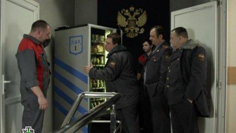 Дознаватель 2 сезон 10 серия
