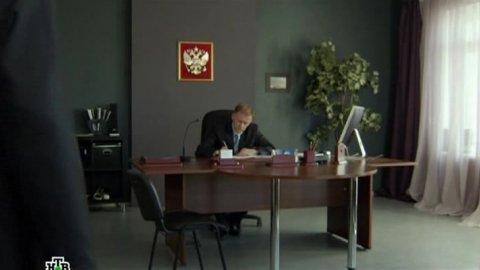 Дознаватель 2 сезон 19 серия