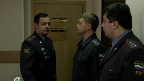 Дознаватель 2 сезон 2 серия