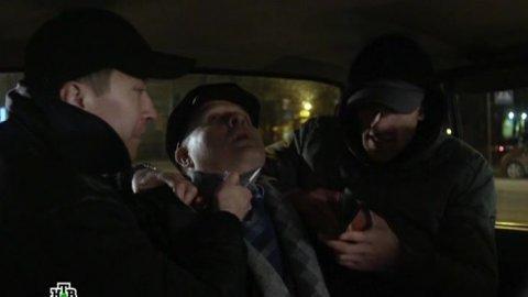 Дознаватель 2 сезон 4 серия