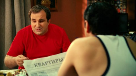 Дружба народов 1 сезон 12 серия