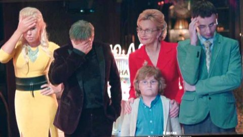 Два отца и два сына 1 сезон 20 серия, кадр 6