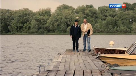 Две жизни 1 сезон 10 серия, кадр 2