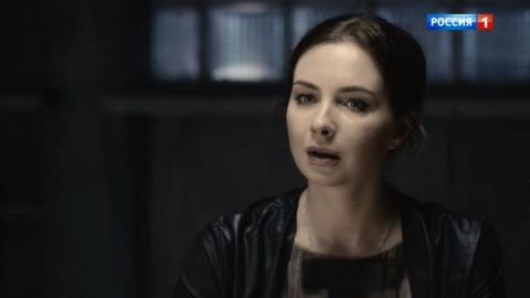 Две жизни 1 сезон 2 серия, кадр 6