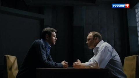 Две жизни 1 сезон 3 серия, кадр 3